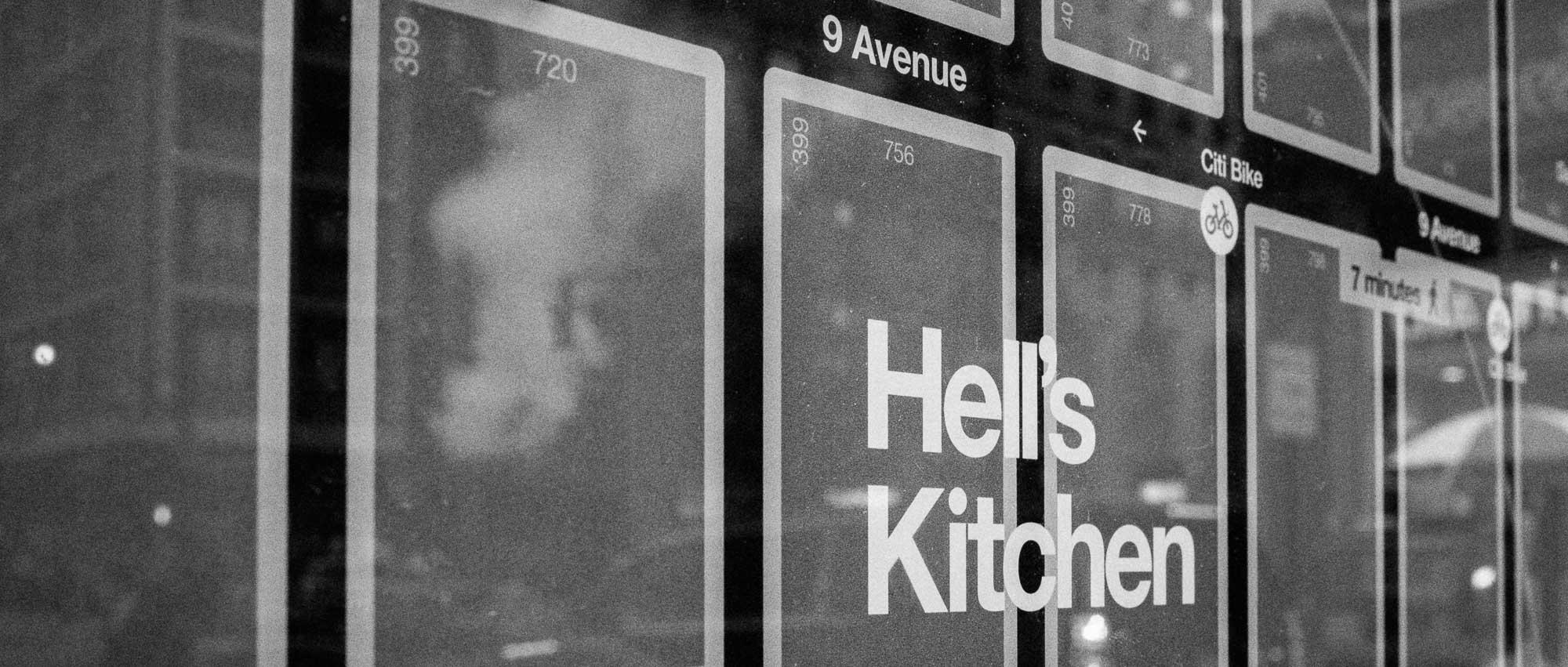 reise bericht new york gotham hells kitchen karte